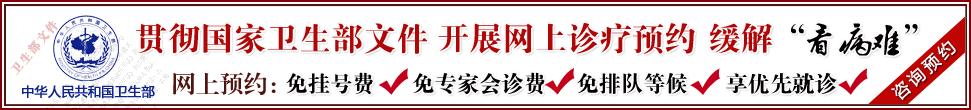 庐江妇科服务中心